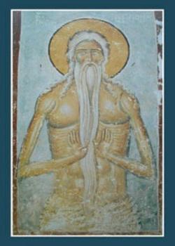 12 Haziran Aziz Onufrios