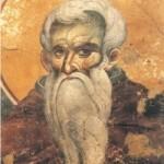Dua : Münzevi aziz Νilos