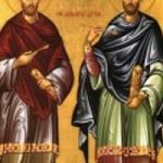 1 Temmuz Aziz Fakirler