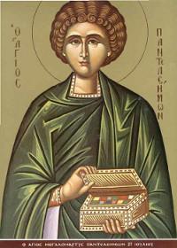 27 Temmuz Aziz Panteleimon
