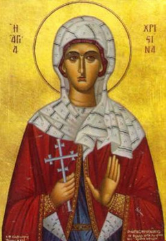 24 Temmuz Azize büyükşehit Hristina
