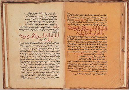 Kutsal Kitabin Türkçe