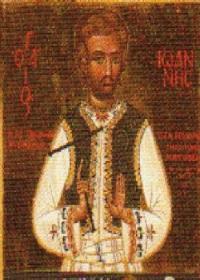 23 Eylül Konitsalı Yahya (M.S. 1814)