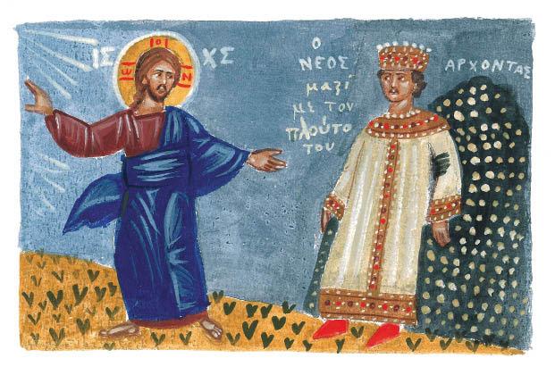 Matta'nın 12.Pazarı