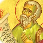 14 Ağustos Peygamber Mika