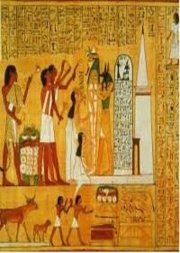 Yusuf ve Ibranilerin