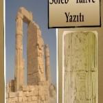 Önemli Arkeolojik Bulgular