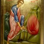 Hevenk ağacı [çalı] önünde duran Peygamber Musa