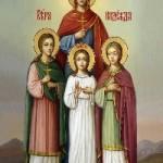 17 Eylül Αzize Sofia ve üç kızı: Pisti, Elpida ve Agapi