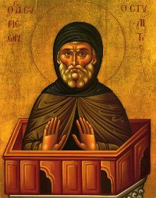 1 Eylül Direk Tepesinde Yaşayan Aziz Simeon