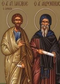 Alfeyos oğlu kutsal Elçi Yakup ve saygıdeğer babamız Andronikos