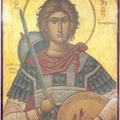 Asiz Dimitrios