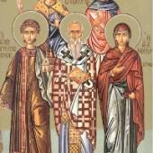 13 Ekim. Kutsal şehitler Karpos, Papilos, Agathodoros ve Agathoniki