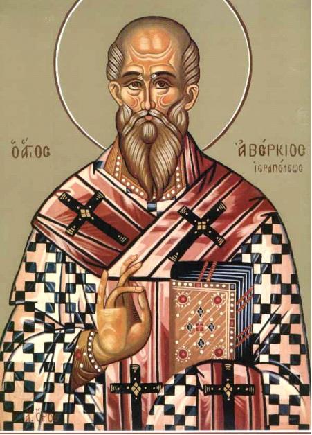 22 Ekim. Hiyerapolis Piskoposu, Elçilere denk kutsal mucize yapıcı Averkiyos ve Efes'in