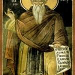 11 Ekim. Yedi Dyakonlardan biri olan Kutsal Elçi Filip ve saygıdeğer babamız Dağlanmış Teofanes