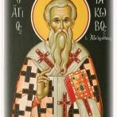 23 Ekim. Rabbin kardeşi, Yeruşalim'in ilk piskoposu kutsal Elçi Yakup