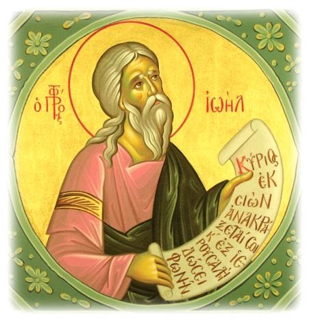 19 Ekim. Kutsal Peygamber Yoel ve kutsal Şehit Varus