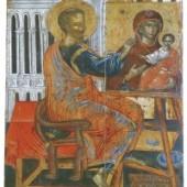 18 Ekim. Kutsal Elçi ve İncilci Luka