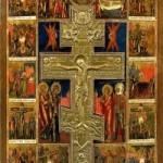 28 Ekim. Kutsal Şehitler Terens ve karısı Neonilla
