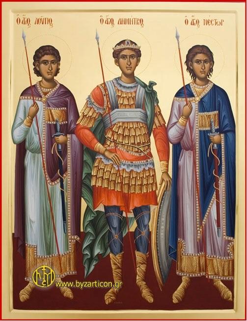 Selanikli Şehit Nestor