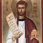 1 Ekim. Yetmişlerden biri olan kutsal Elçi Ananiyas ve saygıdeğer Diyakoz İlahici Romanos