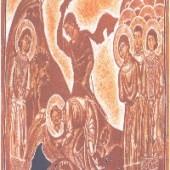 24 Ekim. Kutsal Şehit Arethas ve arkadaşları