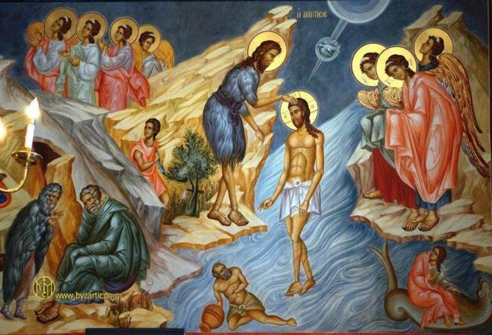 Su serpme usulu ile vaftiz