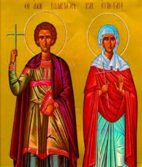 5 Kasım. Kutsal Şehitler Galakteon ve eşi Epistimi