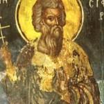 9 Kasım. Kutsal şehitler Onesiforos ve Porfiriyos