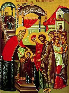 20 Kasim Tamamen kutsal Tanrıdoğuranın Tapınağa Girişinin Bayram Arifesi