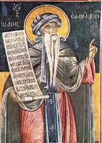 Şamlı Yuhanna, Kosmas