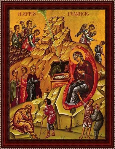 Rabbimiz Mesih'in Doğumunun ikonası