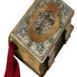 Masoretik ve Septuagint:  Silahlar, Yalanlar ve Sahtecilik