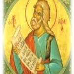 16 Aralık. Kutsal Peygamber Hagay