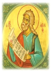 Kutsal Peygamber Hagay