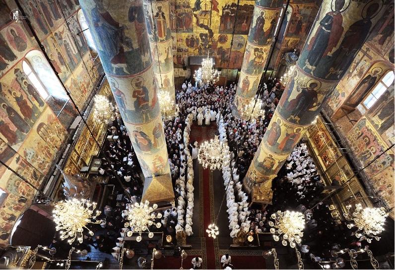 Kutsal Atalar Pazarı