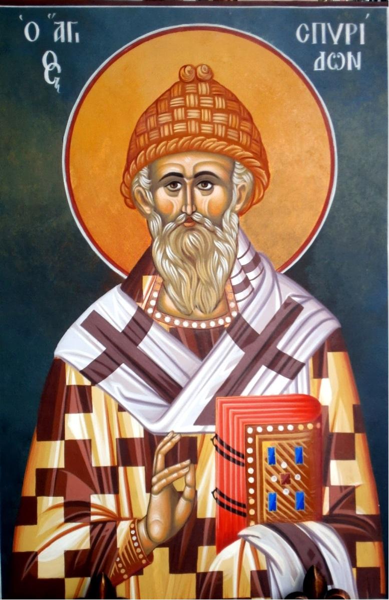 Kutsallar arasındaki babamız, Kıbrıs'ta Tremithus piskoposu mucize yapıcı Spiridon