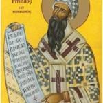 18 Ocak. Kutsallar arasındaki Babalarımız, İskenderiye Başpiskoposları Athanasiyus ve Kiril