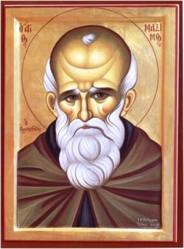 21 Ocak. Saygıdeğer Babamız, İman İkrarcısı Maksimus ve kutsal Şehit Neofitos