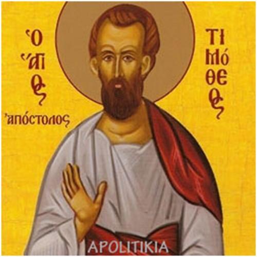 22 Ocak. Kutsal Elçi Timothy ve Keşiş ve Şehit İranlı Anastasiyos