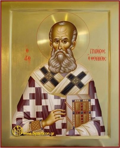 25 Ocak. Din öğretmeni aziz Grigorios (Teologos)