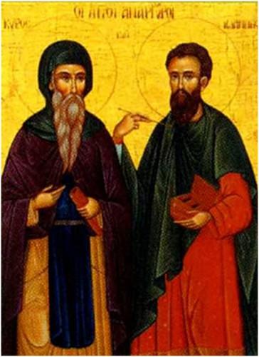 31 Ocak. Kutsal ve mucize yapıcı, maddî çıkar gözetmeyen Azizler Kiros ve Yuhanna