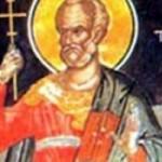 13 Ocak. Kutsal Şehitler Ermilos ve Stratonikos