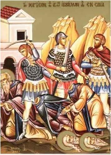 14 Ocak. Sina ve Raitho'da katledilmiş saygıdeğer Babalarımız