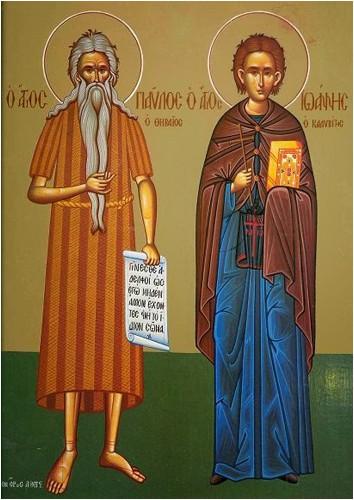 15 Ocak. Saygıdeğer Babalarımız, Thebedli Pavlus ve Yuhanna Kalivit