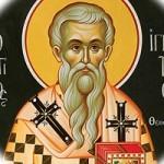29 Ocak. Tanrı tanığı, kutsal Piskopos ve Şehit İgnatyus'un Emanetlerinin Taşınması (20 Aralık tarihine bakın)