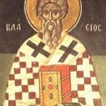 11 Şubat Kutsal Piskopos ve Şehit Vlasios
