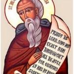 14 Şubat Saygıdeğer Babamız Afksendiyus