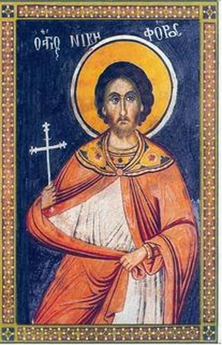9 Şubat Kutsal Şehit Nikeforos
