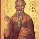 10 Şubat saygıdeğer babamız Haralambos